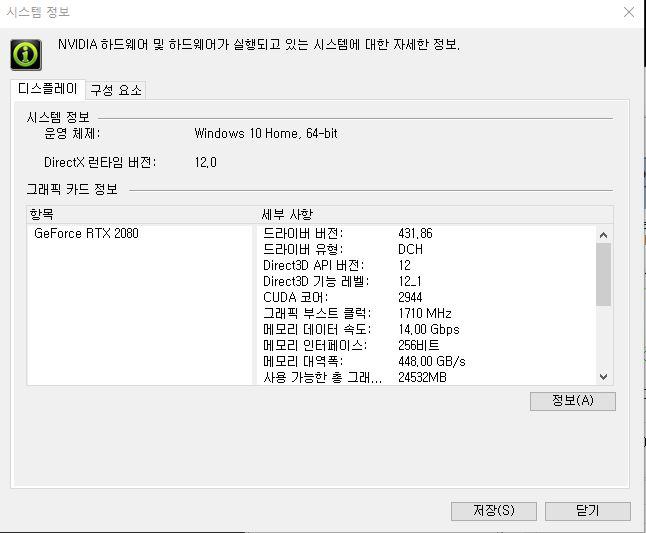 driver_info.JPG