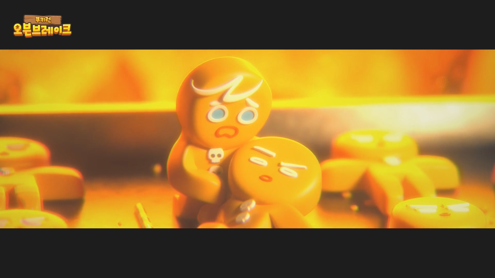 20200519_CRO_UA_3D-Brave_Youtube_KR.mp4_20200529_100527.318.jpg
