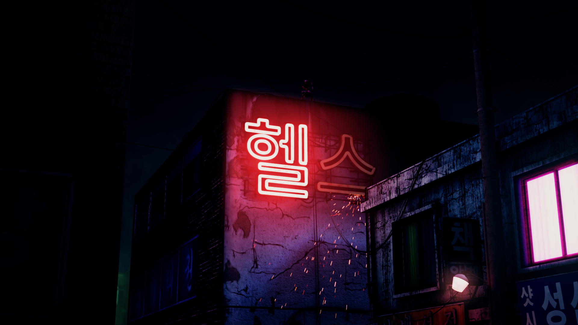 All Scene_png_00256.png