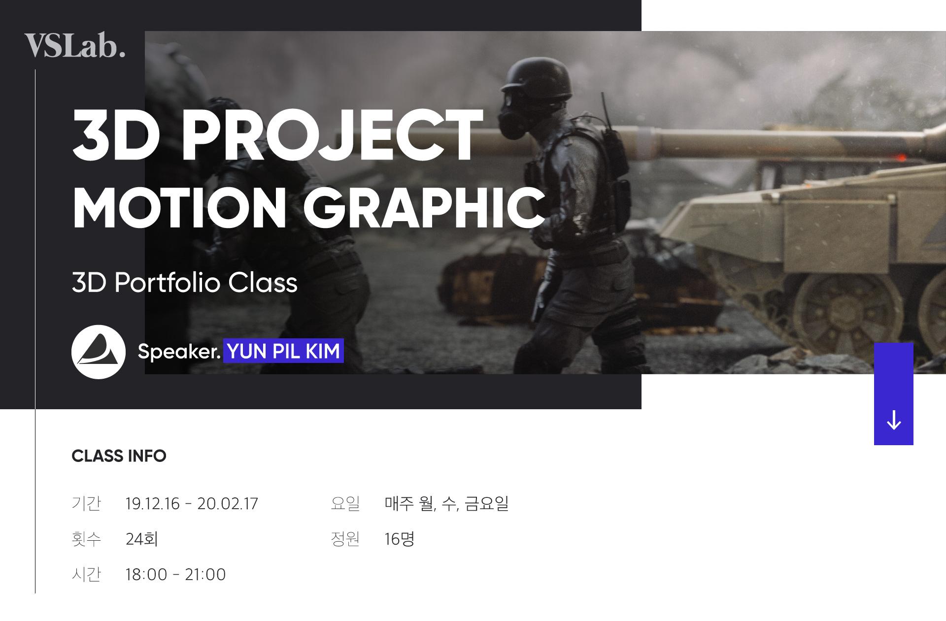 Project_Top.jpg