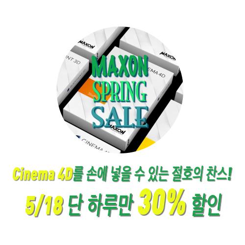 spring_promotion.jpg