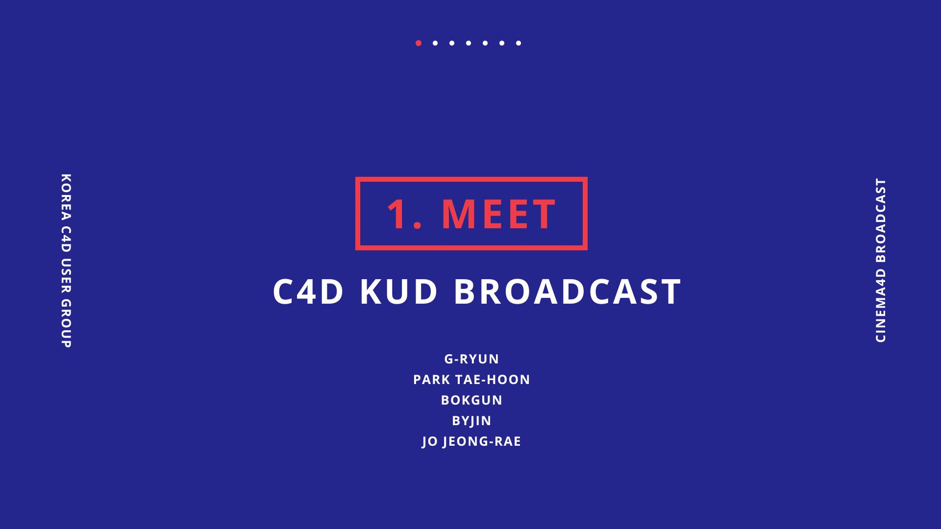 C4D_KUG_BroadCast_1m_00000.png