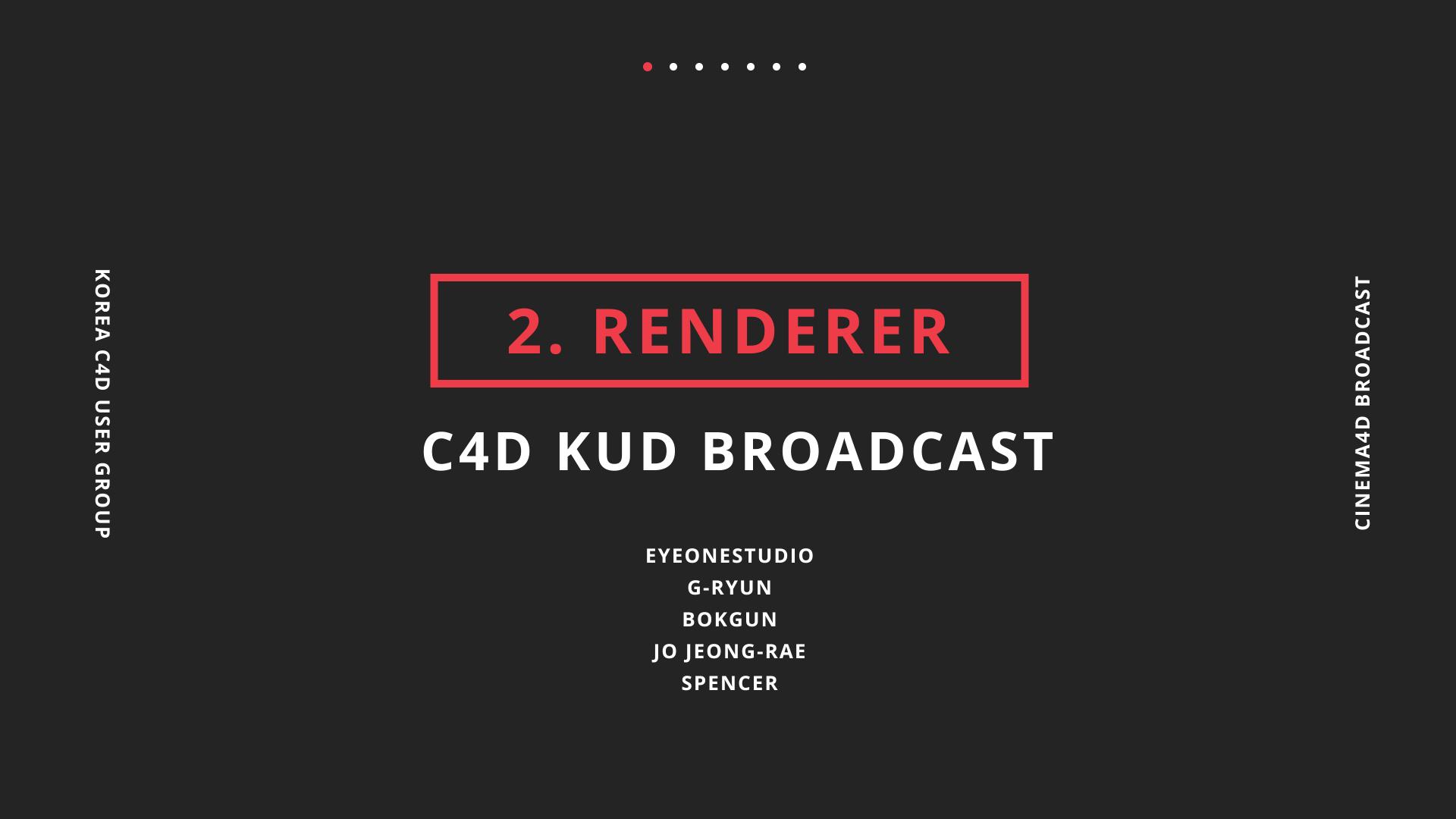 C4D_KUG_BroadCast_2m_00000.png